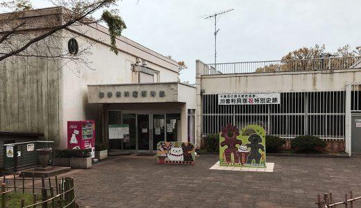 加曽利貝塚博物館で夏休みこども縄文体験が開催されます!