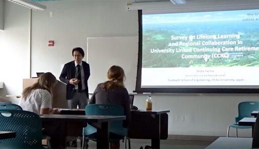 NYでおこなわれた国際学会でCCRCの発表をしました
