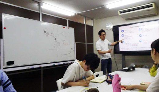 7月SDGsセミナー基礎編を開催しました