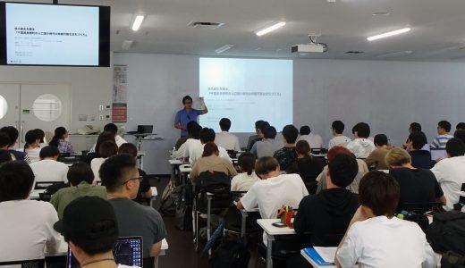 千葉大学「地方創生を語る」の講義で長柄町の地方創生について発表しました