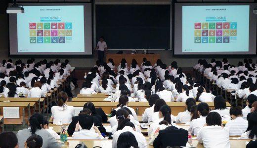 聖徳大学で『人口減少セミナー 人口減少時代の持続可能なまちづくり』の講義をおこないました