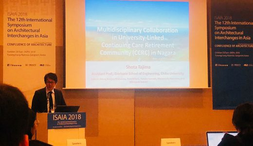 韓国でおこなわれた国際学会(ISAIA)でCCRCの発表をしました