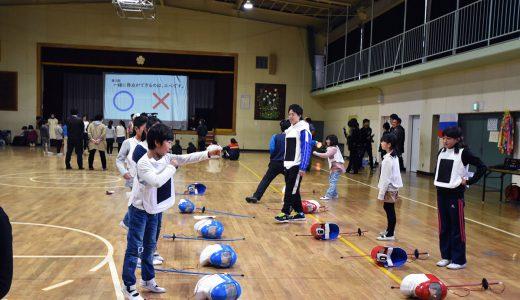 千葉県長柄町の小学校で、フェンシング体験・ロシア交流の出前授業をおこないました