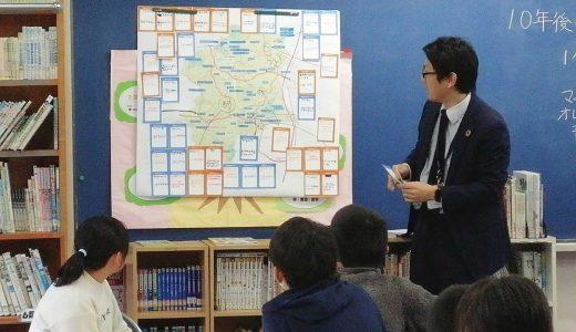 長柄小学校で総合計画策定のためのワークショップを実施しました