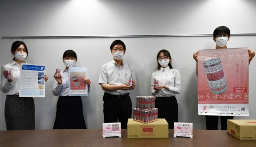 「ながらとガラナ いろはにほへと」を千葉県病院局、健康福祉部へ贈呈しました。