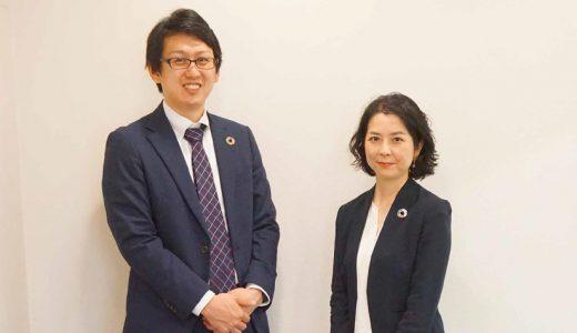 日本翻訳センター様とSDGsに関して対談をおこないました。