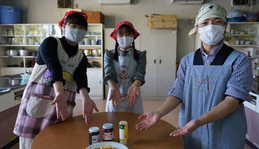 長柄町公民館でロシアの料理教室を実施・・・できずに収録をしました。