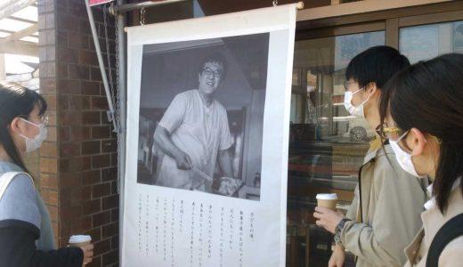 牛久のれんプロジェクトが千葉日報で紹介されました。