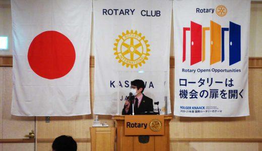柏ロータリークラブでSDGsに関する講演をしました。