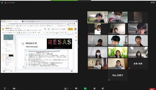 RESASのセミナーを実施しました